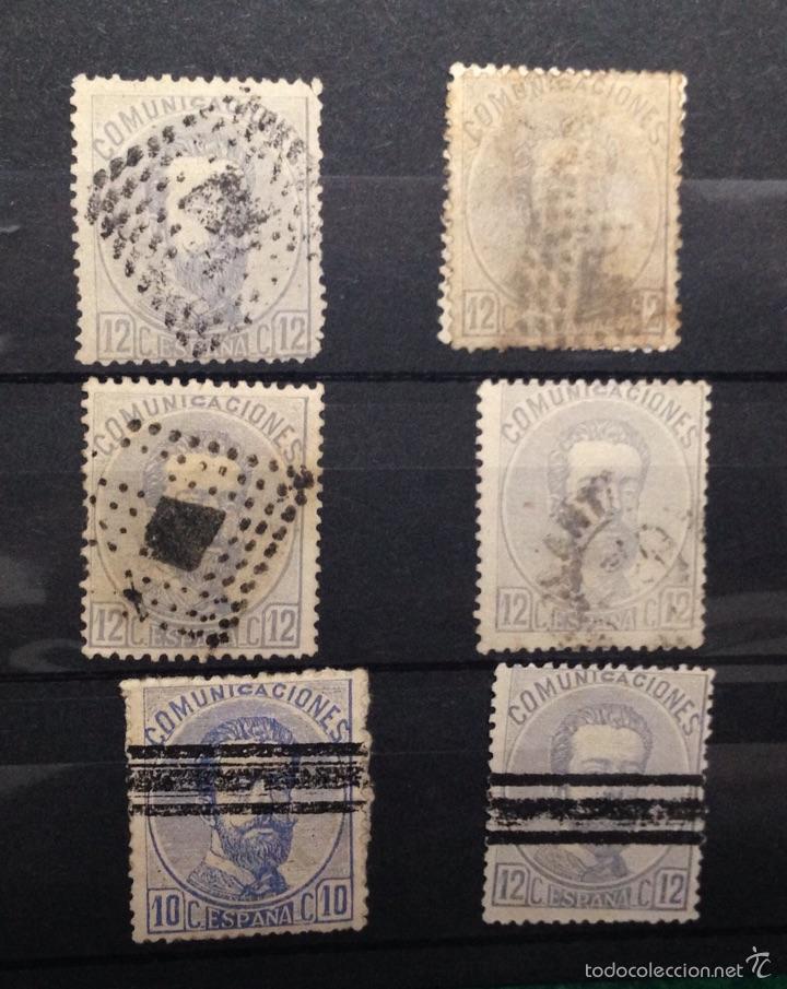 AÑO 1872. AMADEO I. Nº 122 (Sellos - España - Amadeo I y Primera República (1.870 a 1.874) - Usados)