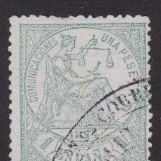 Sellos: 1874. ALEGORÍA DE LA JUSTICIA USADO EDIFIL Nº 150 CAT. 68 €. Lote 54477829