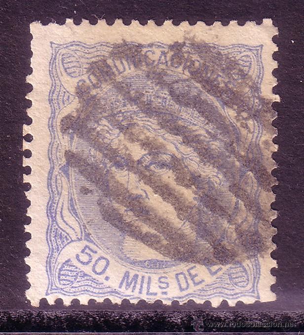 CL5-21-CLASICOS EDIFIL 107. MATASELLOS PARRILLA (Sellos - España - Amadeo I y Primera República (1.870 a 1.874) - Usados)