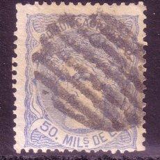 Sellos: CL5-21-CLASICOS EDIFIL 107. MATASELLOS PARRILLA. Lote 54717954