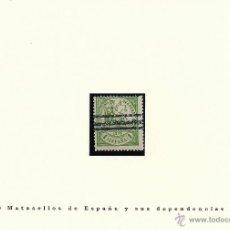 Sellos - º150F 1874 1 peseta verde - 54738826