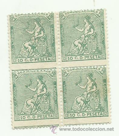 BONITO BLOQUE DE CUATRO DEL Nº 133 DE ESPAÑA 1ª REPUBLICA GOMA ORIGINAL (Sellos - España - Amadeo I y Primera República (1.870 a 1.874) - Nuevos)