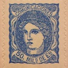 Sellos: SPAIN ESPAÑA 50 MILESIMAS DE ESCUDO 1870 ALEGORIA SELLO STAMP NUEVO. Lote 54882393