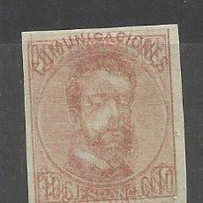 Sellos: MACULATURA DOBLE IMPRESION SIN DENTAR (*) 1872 AMADEO DE SABOYA EDIFIL 125. Lote 54891605