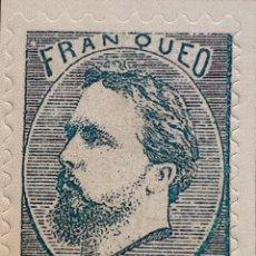 Sellos: SPAIN ESPAÑA 1 REAL 1873 PRETENDIENTE CARLOS VII SELLO STAMP NUEVO. Lote 54927512