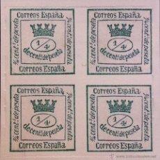 Sellos: SPAIN ESPAÑA 4/4 DE CTS. PESETA 1873 CORONA MURAL. I REPUBLICA SELLO STAMP NUEVO. Lote 54927573