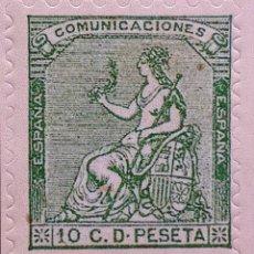 Sellos: SPAIN ESPAÑA 10 CTS 1873 ALEGORIA DE ESPAÑA I REPUBLICA SELLO STAMP NUEVO. Lote 54929135