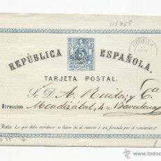 Sellos: ENTERO POSTAL CIRCULADO 1874 EDIFIL 1 DE CORUÑA A BARCELONA VALOR 2016 CATALOGO 16.- EUROS. Lote 55089852
