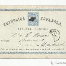 Selos: ENTERO POSTAL CIRCULADO 1874 EDIFIL 1 DE SEVILLA A MADRID VALOR 2016 CATALOGO 16.- EUROS. Lote 55089884