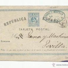 Selos: ENTERO POSTAL CIRCULADO 1874 EDIFIL 1 DE LUCENA A SEVILLA VALOR 2016 CATALOGO 16.- EUROS. Lote 55090259