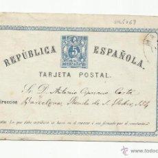 Sellos: ENTERO POSTAL CIRCULADO 1874 EDIFIL 1 DE MADRID A BARCELONA VALOR 2016 CATALOGO 16.- EUROS. Lote 55090506