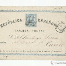 Sellos: ENTERO POSTAL CIRCULADO 1874 EDIFIL 1 DE PONTEVEDRA A CARRIL VALOR 2016 CATALOGO 16.- EUROS. Lote 55091113