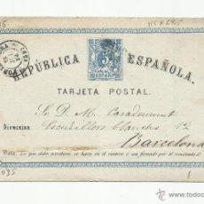 Sellos: ENTERO POSTAL CIRCULADO 1874 EDIFIL 1 DE PONTEVEDRA A BARCELONA VALOR 2016 CATALOGO 16.- EUROS. Lote 55091130
