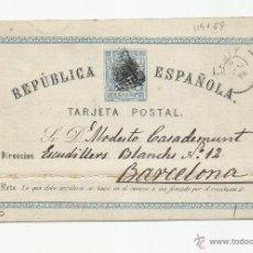 Sellos: ENTERO POSTAL CIRCULADO 1874 EDIFIL 1 DE CADIZ A BARCELONA VALOR 2016 CATALOGO 16.- EUROS. Lote 55091137