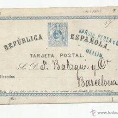 Sellos: ENTERO POSTAL CIRCULADO 1874 EDIFIL 1 DE HELLIN A BARCELONA VALOR 2016 CATALOGO 16.- EUROS. Lote 55091177