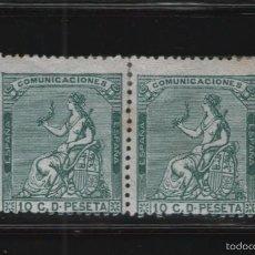 Sellos: 1873- ELEGORÍA .EDIF.133. MNH**DOS SELLOS,(FOTO ADICIONAL Y DESCRIPCION).PVP CAT. 25 E.. Lote 56169402