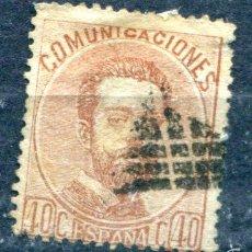 Sellos: EDIFIL 125. 40 C AMADEO I. MATASELLADO Y PEQUEÑO CORTE CASI IMPERCEPTIBLE. Lote 56744434