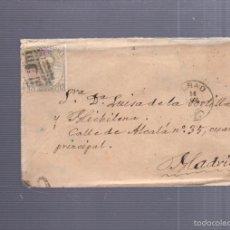 Sellos: CARTA DIRIGIDA DE BILBAO A MADRID. VER SELLO. Lote 56865600