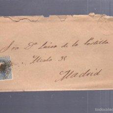Sellos: CARTA DIRIGIDA DE SEVILLA A MADRID. VER SELLO. Lote 56865678