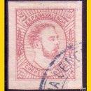 Sellos: 1874 CARLOS VII, EDIFIL Nº 159A (O) LUJO. Lote 56990177