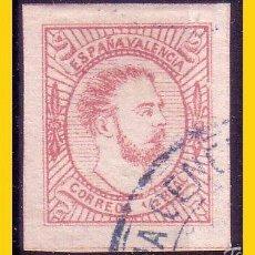 Sellos - 1874 Carlos VII, EDIFIL nº 159A (o) LUJO - 56990177