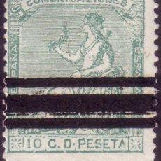 Sellos: ESPAÑA. (CAT. 133/GRAUS 182-XII). 10 CTS. FALSO POSTAL TIPO XII. VARIEDAD POR ROTURA DEL CLICHÉ. RR.. Lote 57033967