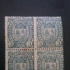 Sellos: EDIFIL 154 ** BLOQUE DE CUATRO , GOMA ORIGINAL SIN CHARNELA. Lote 57453930