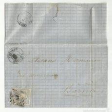 Sellos: ENVUELTA CIRCULADA 1872 DE FIGUERAS GERONA A BARCELONA FECHADOR LLEGADA. Lote 58412101