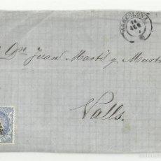 Sellos: FRONTAL CIRCULADA 1872 DE BARCELONA A VALLS TARRAGONA. Lote 58412126