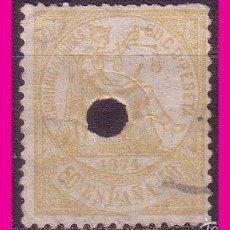Timbres: TELÉGRAFOS 1874 ALEGORÍA DE LA JUSTICIA, EDIFIL Nº 149T. Lote 58441166