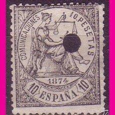 Sellos - Telégrafos 1874 Alegoría de la Justicia, EDIFIL nº 152T - 58441218