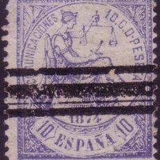 Sellos: ESPAÑA. (CAT. 145/GRAUS - ). 10 CTS. FALSO POSTAL TIPO INÉDITO. PIEZA DE EXTRAORDINARIA RAREZA. RRRR. Lote 58517902