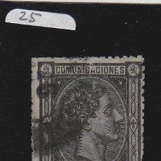 Selos: ESPAÑA: REINADO DE ALFONSO XII . Nº 169 º USADO . AÑO 1875 . UNA PESETA . Lote 58749470