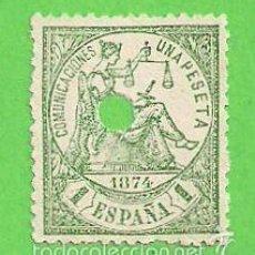Sellos: EDIFIL 150. (150T) TELÉGRAFOS - ALEGORÍA DE LA JUSTICIA. (1874).. Lote 59122895