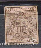 X S/D 153 ESCUDO DE ESPAÑA AÑO 1874 (Sellos - España - Amadeo I y Primera República (1.870 a 1.874) - Nuevos)