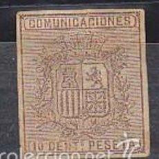 Sellos: X S/D 153 ESCUDO DE ESPAÑA AÑO 1874. Lote 59573515