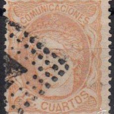 Sellos: EDIFIL 113 USADO. 1870 ALEGORÍA DE ESPAÑAI. MATº ROMBO DE PUNTOS CON ROMBO.. Lote 60295527