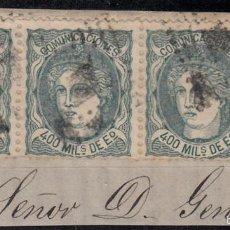 Sellos: EDIFIL 110 TIRA DE TRES S/FRAG USADO. 1870 ALEGORÍA DE ESPAÑAI. MATº ROMBO DE PUNTOS.. Lote 60296075