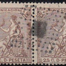 Sellos: EDIFIL 135 PAREJA USADO. 1873 ALEGORÍA DE ESPAÑA. MATº ROMBO DE PUNTOS.. Lote 60324651