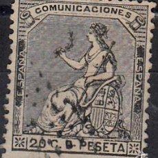 Sellos: EDIFIL 134 USADO. 1873 ALEGORÍA DE ESPAÑA. MATº ROMBO DE PUNTOS.. Lote 60325895
