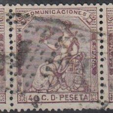 Sellos: EDIFIL 136 TIRA DE TRES USADO. 1873 ALEGORÍA DE ESPAÑA. MATº ROMBO DE PUNTOS.. Lote 60326231