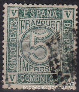 EDIFIL 117 USADO. 1872 CIFRAS. MATº ROMBO DE PUNTOS. (Sellos - España - Amadeo I y Primera República (1.870 a 1.874) - Usados)