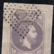 Sellos: EDIFIL 158 USADO. 1874 CARLOS VII. MATº ROMBO DE PUNTOS. CERTIFICADO COMEX.. Lote 60329075