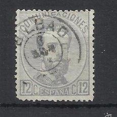 Sellos: 1872 AMADEO SABOYA EDIFIL 122 FECHADOR BILBAO VALOR 2016 CATALOGO 3.-- EUROS. Lote 60424579