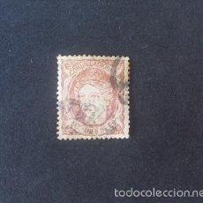 Sellos: ESPAÑA,1870,EDIFIL 105,ALEGORÍA DE ESPAÑA,USADO,VARIEDAD CALCADO AL DORSO,RARO MATASELLO,(LOTE RY). Lote 60452651