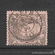 Timbres: 1870 GOBIERNO PROVISIONAL EDIFIL 103 FECHADOR MADRID VALOR 2016 CATALOGO 14.50 EUROS. Lote 60658019