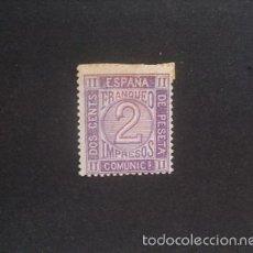 Sellos: ESPAÑA,1872,CIFRAS, EDIFIL ESPECIALIZO 116A,VARIEDAD COLOR VIOLETA,NUEVO SIN GOMA,(LOTE RY). Lote 60693655