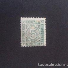 Sellos: ESPAÑA,1872,CIFRAS, EDIFIL 117*,NUEVO CON GOMA Y SEÑAL FIJASELLOS,MANCHITAS,(LOTE RY). Lote 60694239