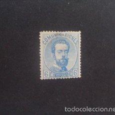 Sellos: ESPAÑA,1872,AMADEO I, EDIFIL 119,NUEVO SIN GOMA,(LOTE RY). Lote 60695299