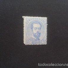Sellos: ESPAÑA,1872,AMADEO I, EDIFIL 121,NUEVO CON ALGO DE GOMA,(LOTE RY). Lote 60695871